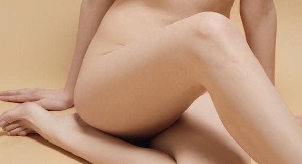 Labioplastia reductora de labios menores Alicante